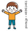 ガッツポーズ 成功 喜ぶのイラスト 46961461