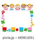 幼稚園児とかわいいフレーム 46961691