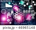 テクノロジー イノベーション カラーのイラスト 46965148