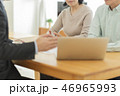 ビジネスマン 説明 訪問販売の写真 46965993