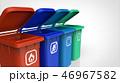 ゴミ箱 分別 左 オープン 46967582