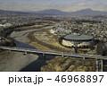 グリーンドーム前橋 利根川 前橋市の写真 46968897