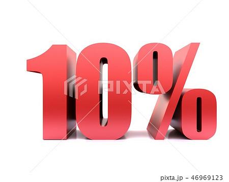 ten percent symbol .3d rendering 46969123