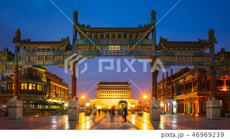 Beijing Qianmen Street at night in Beijing, China 46969239