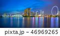Singapore skyline with landmark buildings at night 46969265