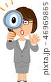 虫眼鏡 ビジネスウーマン 発見のイラスト 46969865