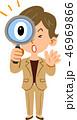 虫眼鏡 ビジネスウーマン 発見のイラスト 46969866