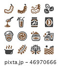 tamarind icon set 46970666