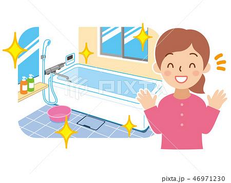 綺麗なバスルームと笑顔の女性 46971230