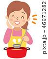 料理 クッキング 主婦のイラスト 46971282