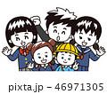 学生 子供 男の子のイラスト 46971305