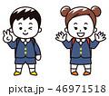 小学生 子供 学生のイラスト 46971518