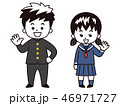 学生 男の子 女の子のイラスト 46971727