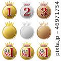順位 メダル ベクターのイラスト 46971754