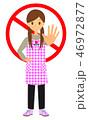 制止 拒否 女性保育士 02 46972877