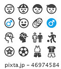 boy icon set 46974584