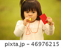 女の子 女児 ホイッスルの写真 46976215
