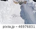 雪 豪雪 冬の写真 46976831