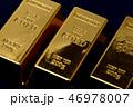 金の延べ棒のイメージ 46978007