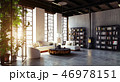 空間 部屋 インテリアのイラスト 46978151