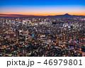 都市風景 高層ビル 日没の写真 46979801