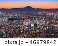 都市風景 日本 高層ビルの写真 46979842