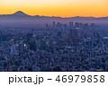東京 都市風景 都市の写真 46979858