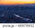 東京 都市風景 都市の写真 46979932