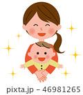 ベクター 赤ちゃん 抱っこのイラスト 46981265