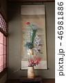 お正月の床の間飾り 46981886