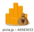 お金 コイン 通貨のイラスト 46983633