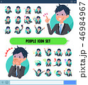 ビジネスマン スーツ アイコンのイラスト 46984967