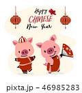 ブタ チャイニーズ 中国人のイラスト 46985283