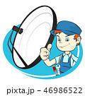 衛星 サテライト インストールのイラスト 46986522