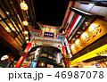 横浜中華街 善隣門 中華街の写真 46987078