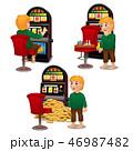 マシン マシーン 機械のイラスト 46987482
