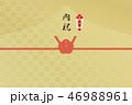 のし紙 金箔 内祝のイラスト 46988961