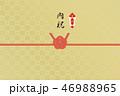のし紙 金箔 内祝のイラスト 46988965
