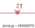 のし紙 内祝 水引のイラスト 46988970