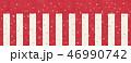 紅白 幕 紅白幕のイラスト 46990742