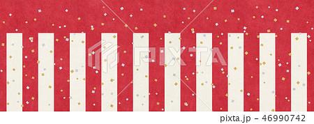 和紙の風合いを感じるイラスト 紅白幕 紙吹雪 46990742