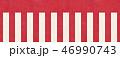 紅白 幕 紅白幕のイラスト 46990743