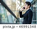 フォン 電話 ビジネスマンの写真 46991348