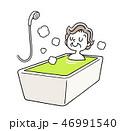 入浴 風呂 リラックスのイラスト 46991540