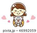 ねこ 愛情 46992059