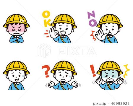 幼稚園・保育園児の男の子セット04 46992922