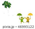 レインコート 子供 傘のイラスト 46993122