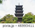 備中国分寺 五重の塔 46993411