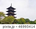 備中国分寺 五重の塔 46993414