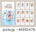 2019 カレンダー 暦のイラスト 46993476